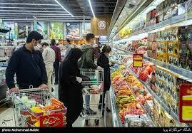 کاهش میانگین مصرف محصولات اصلی غذایی