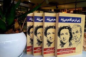 چاپ اشعاری ترجمه نشده از نزار قبانی