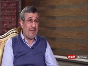 انتقاد یارانهای احمدی نژاد به دولت