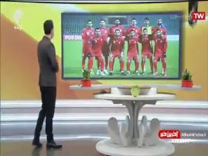 تیم ملی ایران در رده بندی فیفا