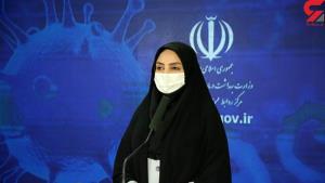 ۸۳ بیمار کووید ۱۹ در ایران طی  شبانه روز گذشته جان باختند
