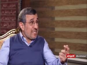 ناگفتههای احمدی نژاد از قانون هدفمندی یارانه ها