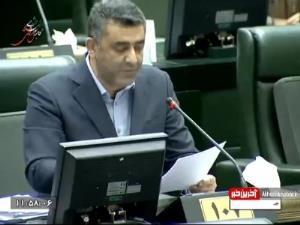 انتقاد نماینده مجلس از مجری صدا و سیما