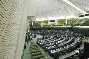 طرح پیمان دفاع امنیتی گروه مقاومت در مجلس به جریان افتاد