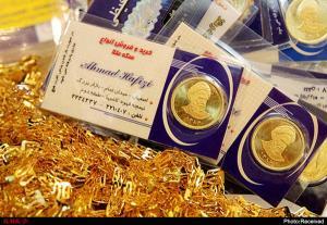 سقوط سراسری در قیمت سکه و طلا