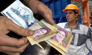 کارگرانی که عیدی کامل نمیگیرند