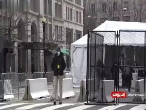 تدابیر امنیتی در واشنگتن برای مراسم تحلیف بایدن