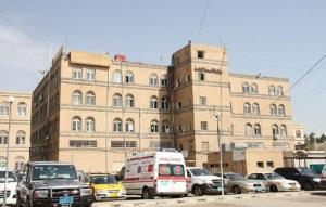 هشدار یمن به سازمان بهداشت جهانی