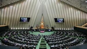 گزارش تخلف روحانی از ابلاغ قوانین به صحن علنی مجلس میرود