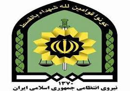 اخذ مجوز استخدام پنج هزار نیروی پلیس زندان