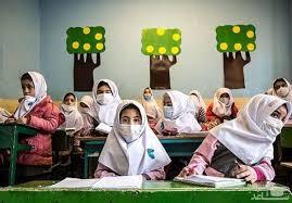 کدام مدارس از اول بهمن بازگشایی میشود؟