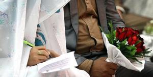 مصوبه کمیسیون تلفیق برای 70 میلیونی شدن وام ازدواج
