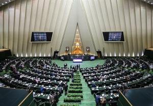 قانون مناطق آزاد زیر ذره بین کمیسیون اقتصادی مجلس