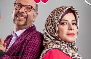 خواستگاری عاشقانه محمد بحرانی از سیما تیرانداز