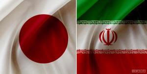نشریه «ایران» به زبان ژاپنی تجدید چاپ شد
