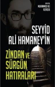 انتشار «خون دلی که لعل شد»؛ خاطرات رهبر انقلاب به زبان ترکی استانبولی