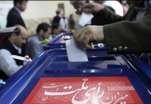 جزئیات جلسه امروز هیات مرکزی نظارت بر انتخابات شوراها