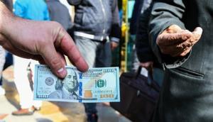 ورود دلار به کانال ۲۱ هزارتومانی