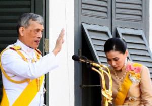 ۴۳ سال زندان برای توهین به خانواده سلطنتی تایلند!
