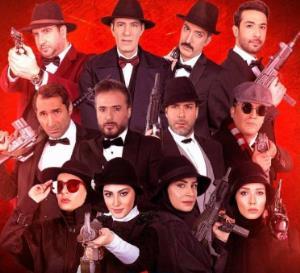 چهره ها/ تصاویری از بازیگران زن و مرد فینال «شب های مافیا»