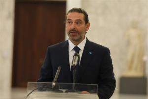 درخواست حریری از لبنانیها