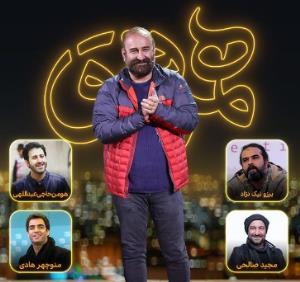 چه کسی «همرفیق» مهران احمدی خواهد بود؟!