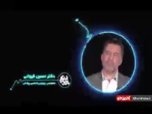 دلایل برتری واکسن ایرانی کرونا نسبت به واکسن آمریکایی چیست؟