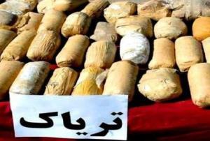 کشف ۷۵ کیلو تریاک در محور شیراز-یاسوج