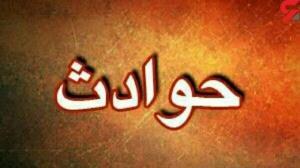 درب خمیر دندان در اصفهان حادثه آفرید