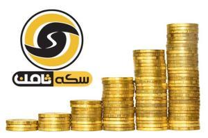 برگزاری دادگاه تجدید نظر متهمان ردیف دوم و سوم پرونده سکه ثامن