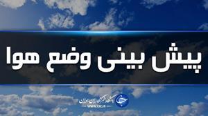 پیش بینی دمای استان گلستان، امروز