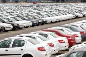 شورای رقابت: خودرو تا پایان سال گران نمیشود