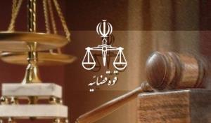 دادگاه تجدید نظر متهمان پرونده سکه ثامن برگزار شد