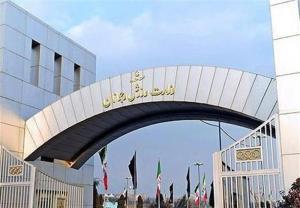 واکنش وزارت ورزش به اظهارات رئیس پیشین فدراسیون فوتبال
