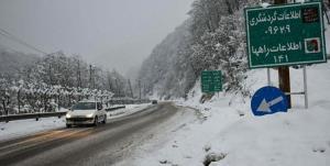 سرما اغلب شهرها را در بر می گیرد