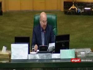 همراهی بودجهای مجلس با دولت در حوزه ارز و نفت