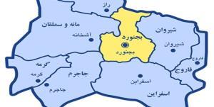 کار مطالعاتی تاسیس «شهرستان اترک» به اتمام رسیده است