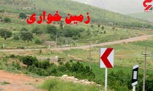 رفع تصرف ۵۴ هکتار اراضی ملی در دشتستان