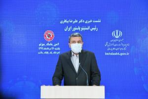 چه خبر از واکسن ایرانی کرونا؟