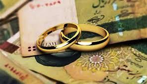 زمزمههای ۲۰۰ میلیونی شدن وام ازدواج