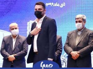 تقدیر شهردار تهران از علی ضیا