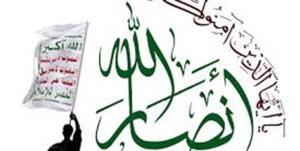وزارت خزانهداری آمریکا انصارالله یمن را تحریم کرد