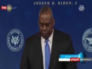 پیدا و پنهان وزیر دفاع جدید آمریکا