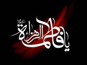 دلیل حضرت زهرا(ع) برای اصرار در بازپس گیری فدک چه بود؟