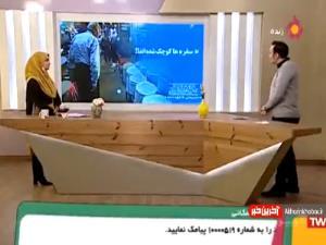 ارقام تاسف برانگیز کوچک شدن سفره خانوارهای ایرانی