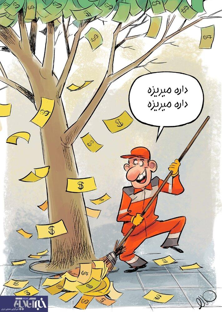 کاریکاتور/ دلار داره میریزه!