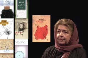 پیشنهادهای لیلی گلستان برای خرید از نمایشگاه مجازی کتاب تهران