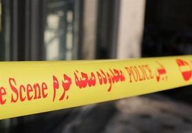 مامور افتخاری پلیس به قتل رسید
