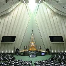 نامه نمایندگان مناطق کردنشین به رهبری