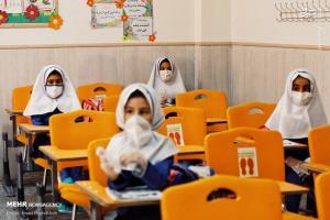 دومین بازگشایی مدارس در یک سال تحصیلی